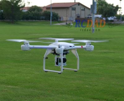 mjx quadcopter